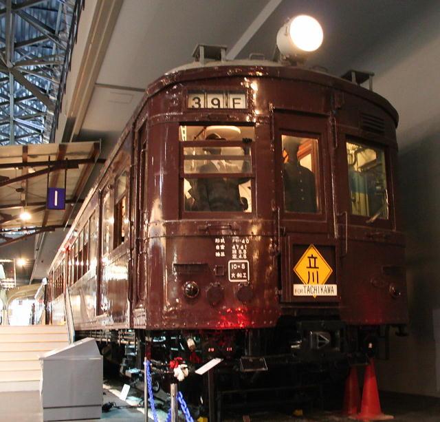 クモハ40系(鉄道博物館にて)