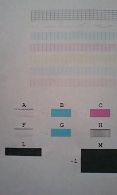 黒インクのノズルが詰まっているノズルパターン(1枚目)