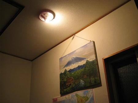 LED電球を取り付けた場合