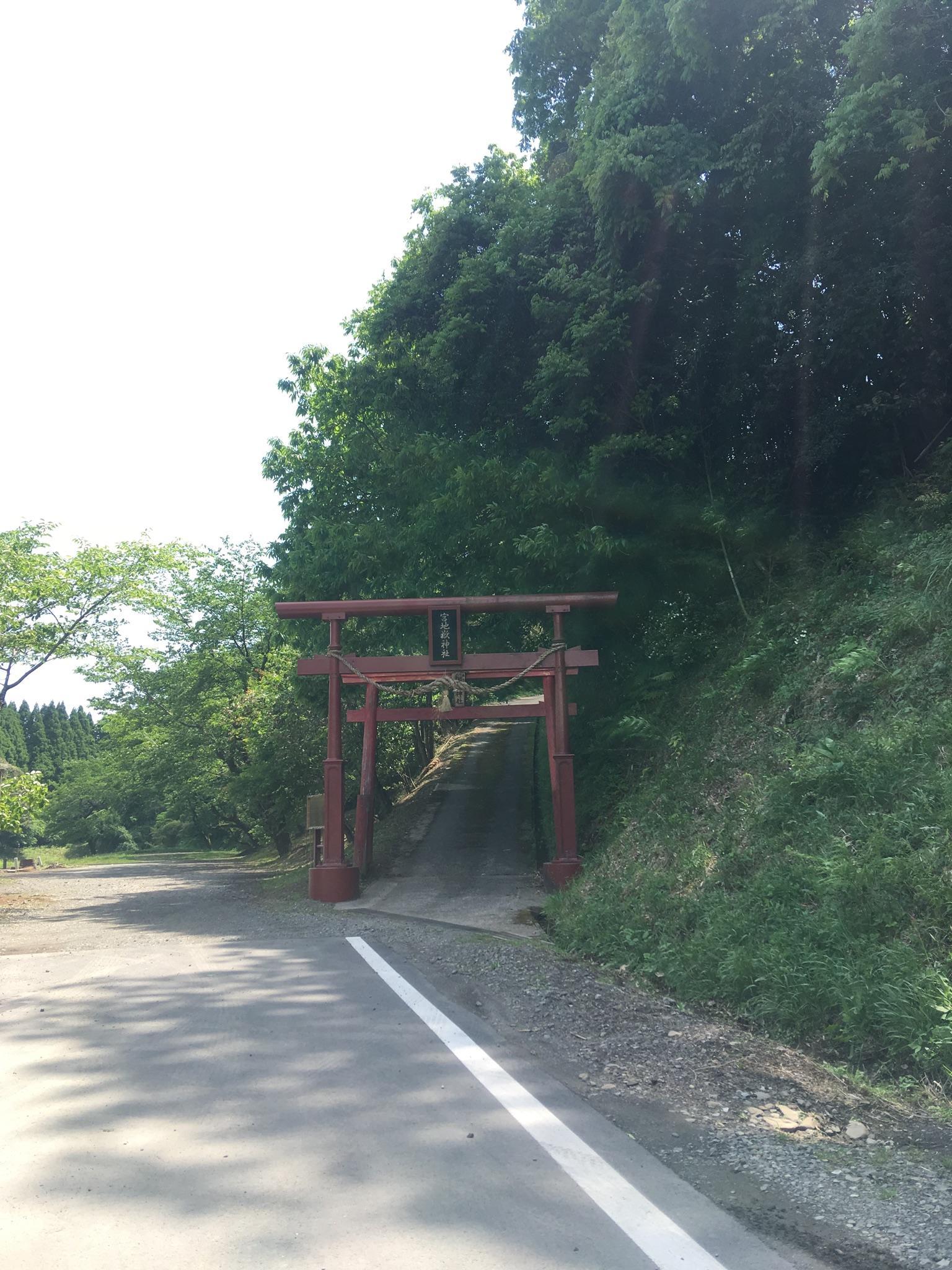 13-Miyajidake-jinja.jpeg