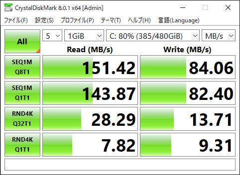 CrystalDiskMark_HDD.png