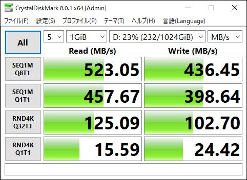 CrystalDiskMark_SSD-D.png